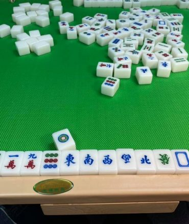 How To Play Mahjong Game With The Basic Rules?